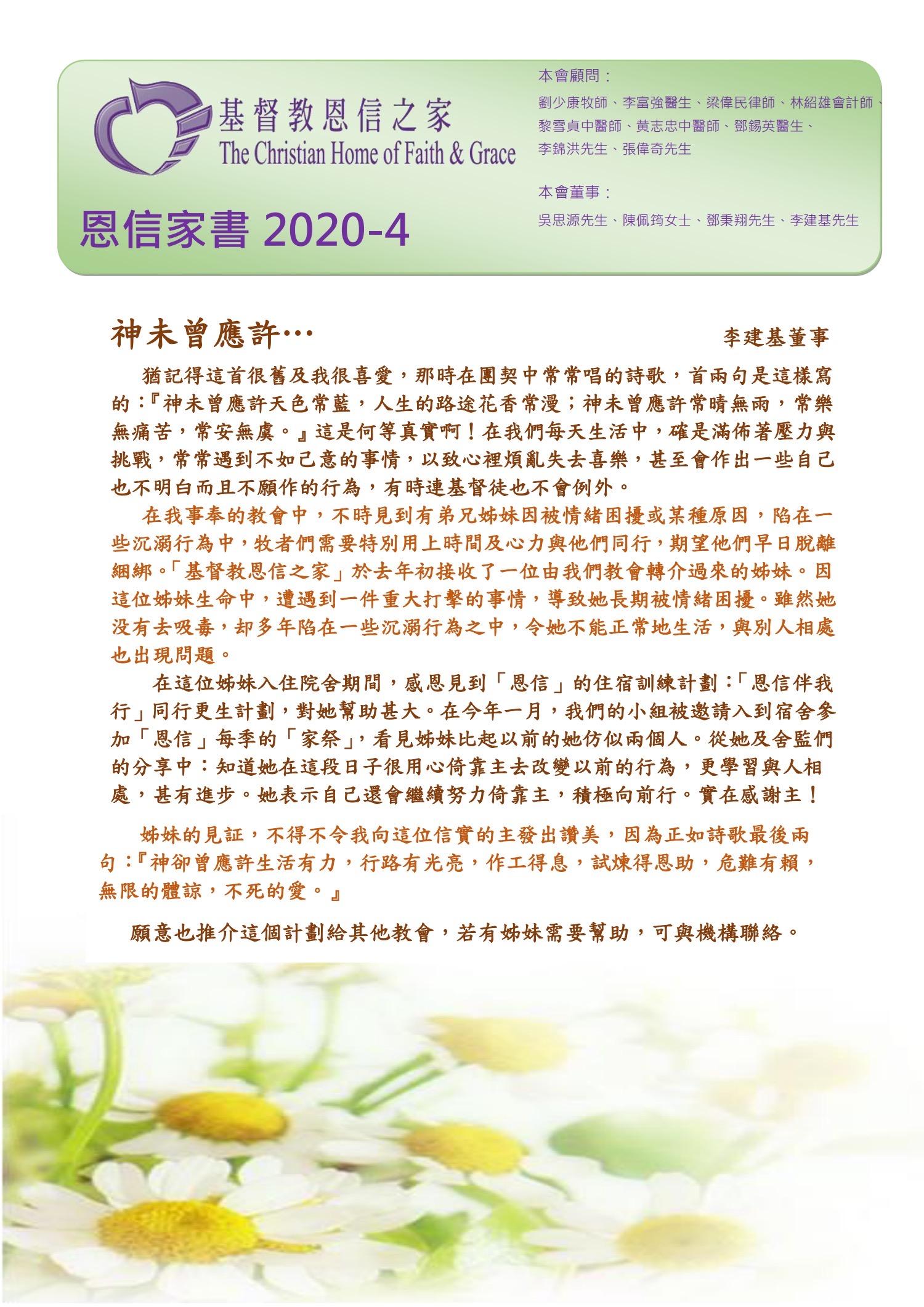 2020-04-1-.jpg